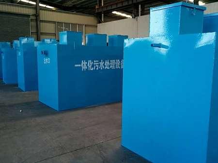 營口一體化污水處理設備-遼寧專業的一體化污水處理設備供應商是哪家