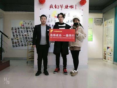 郑州饮品培训 华百盛柚柚美饮品加盟 小萝莉情侣的创业优选