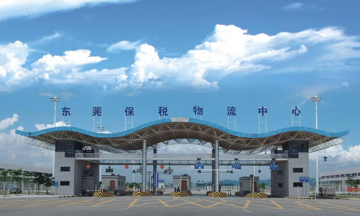 东莞国内专线物流公司/国际快递公司/恒联货运