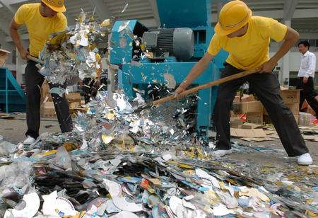 惠州电子光盘销毁_文件资料公司-惠州市万世通文件销毁有限公司