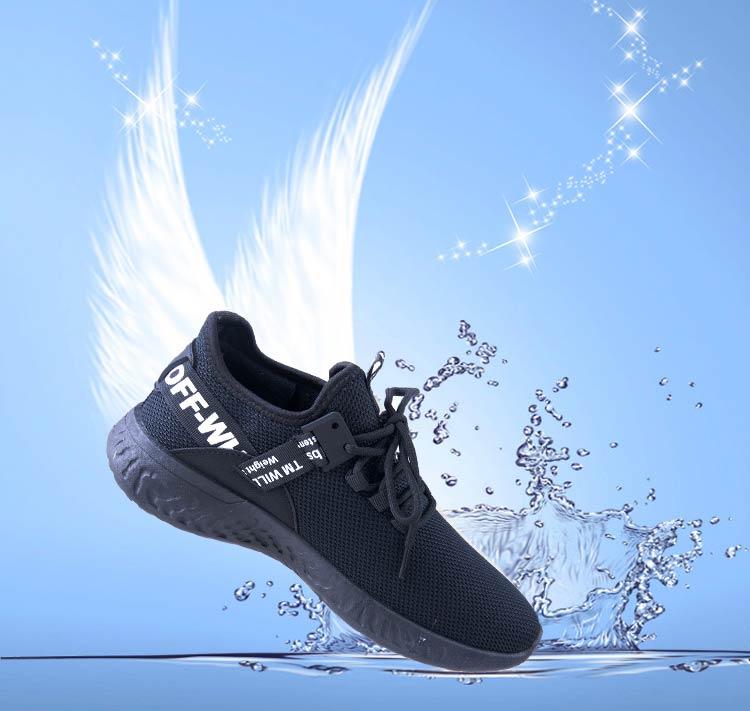 KM7237休闲运动鞋