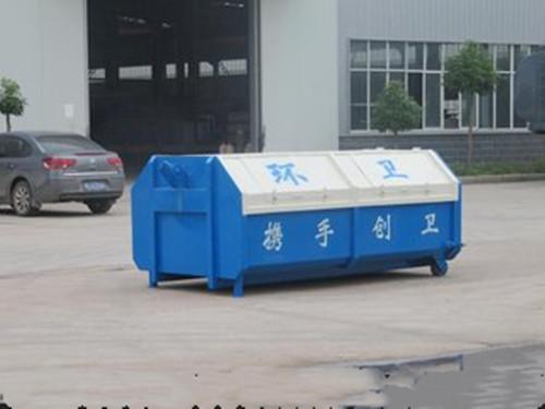 3立方钩臂式垃圾车定制-志诚塑木优惠的垃圾箱