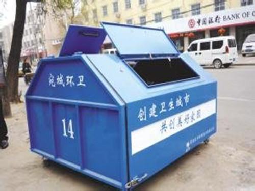 钩臂垃圾箱定制-高性价垃圾箱推荐
