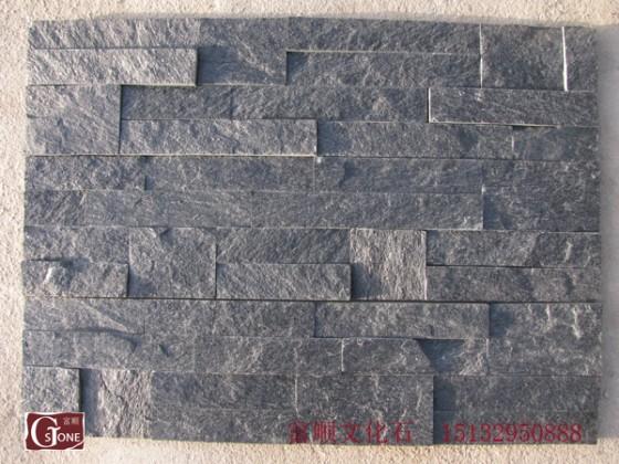 天然文化石背景墙多少钱|河北优惠的天然文化石电视背景墙批销