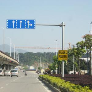贵港交通指示牌厂家_选销量好的广西交通标志牌,就到广西诚和标识