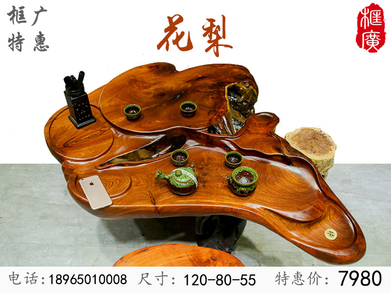 花梨根雕茶台雕刻茶桌多功能家用树根整体木头茶几功夫茶海实木