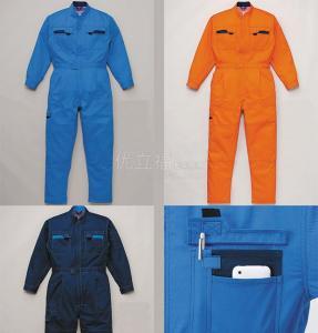 新疆工装定制价格-乌鲁木齐工装订制提供商资讯