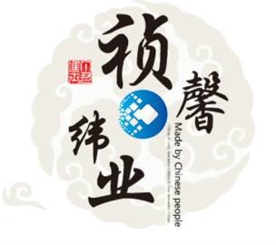 甘肃祯馨纬业环保科技有限公司