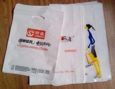陕西塑料包装袋
