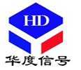 上海华度〗信号设备有限公司