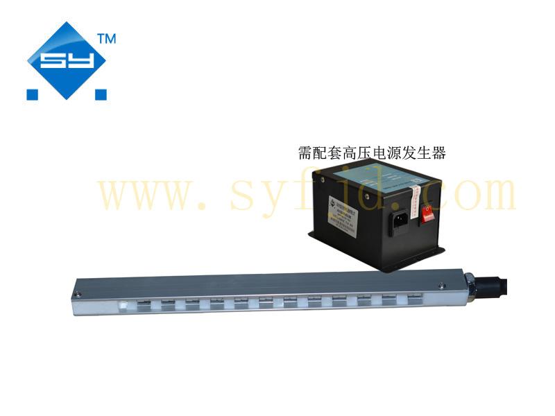广东除静电铝棒-质量好的深圳离子铝棒品牌推荐