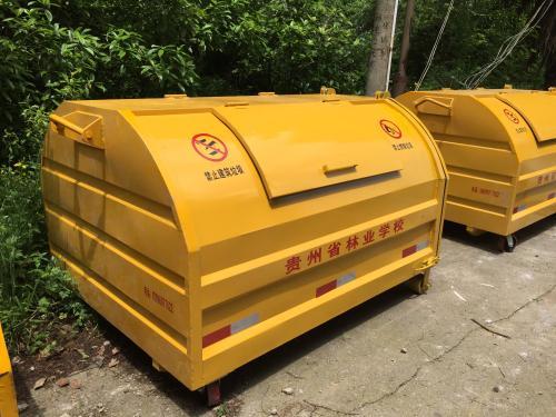 隴南3立方鉤臂式垃圾車價格-供應西安物超所值的隴南環保垃圾桶