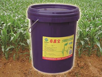 土壤修复专用营养液