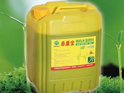 液体有机水溶肥料