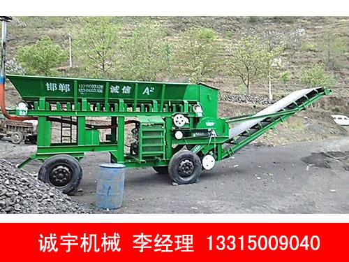 煤矸石粉碎机制造公司-煤矸石粉碎机哪家好