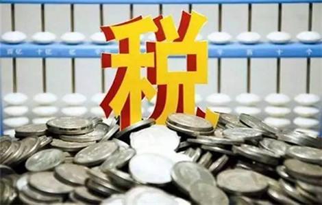 公司注册服务公司推荐_西宁注册小规模公司