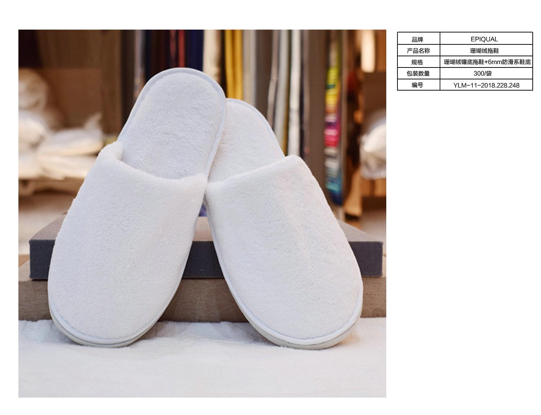扬州价格公道的五星级酒店一次性拖鞋批发出售,外贸一次性拖鞋