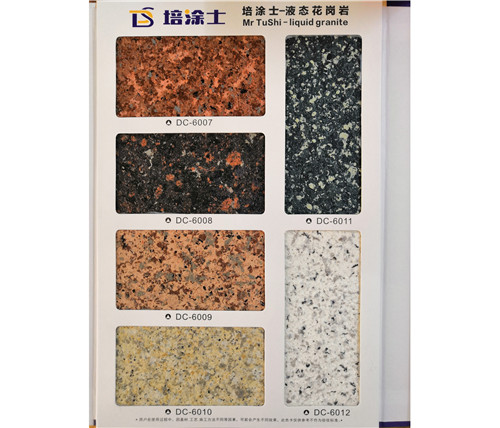 广西水包砂多彩漆_供应效果显著的品牌,广西水包砂多彩漆