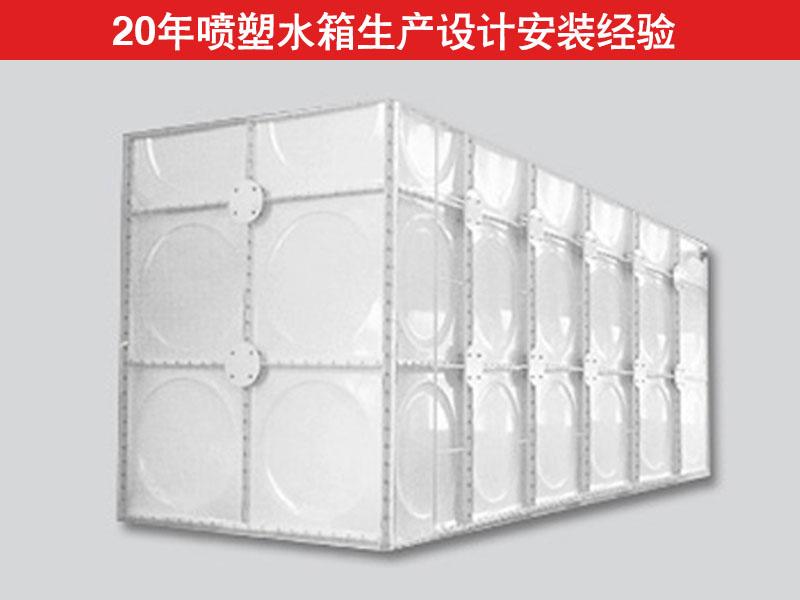 喷塑水箱-喷塑消防水箱-喷塑人防水箱-喷塑保温水箱