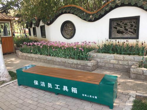 西安环卫工工具箱批发-西安超实惠的西安塑木地板出售