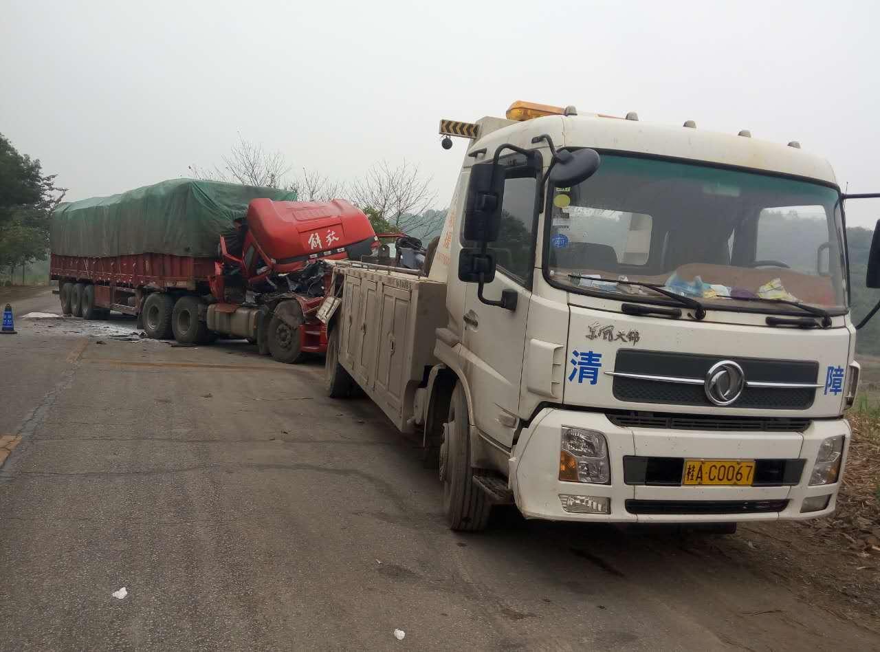 南寧廣西高速路拖車救援專業承接|百色道路救援拖車電話