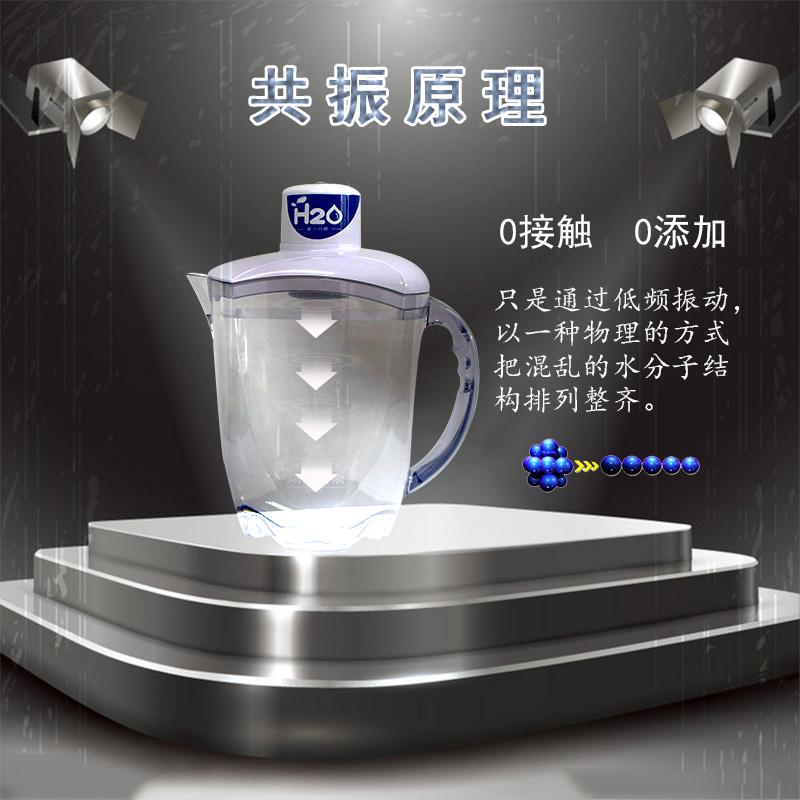 具有良好口碑的細胞能量杯出售_神奇的活水器