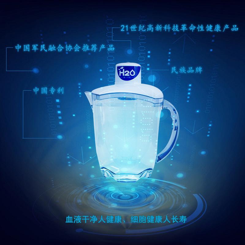 神奇的活水器_推薦深圳劃算的細胞能量杯
