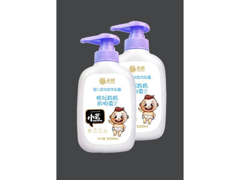 上海小茗洗发露-福建耐用的小茗洗发露供销