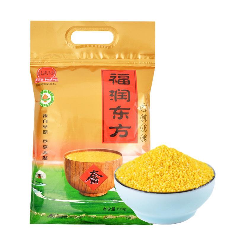 呼和浩特小米品牌-赤峰实惠的精品福润东方小米批售