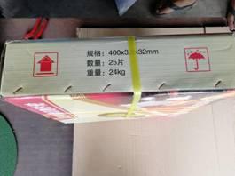 临沂品牌好的高速切割砂轮供销|黑龙江高速切割砂轮