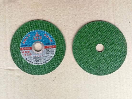 高速切割砂轮专业供应商 树脂切片找哪家