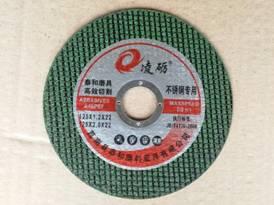 专业的高速切割砂轮供应商_山东泰金新材料-辽宁高速切割砂轮