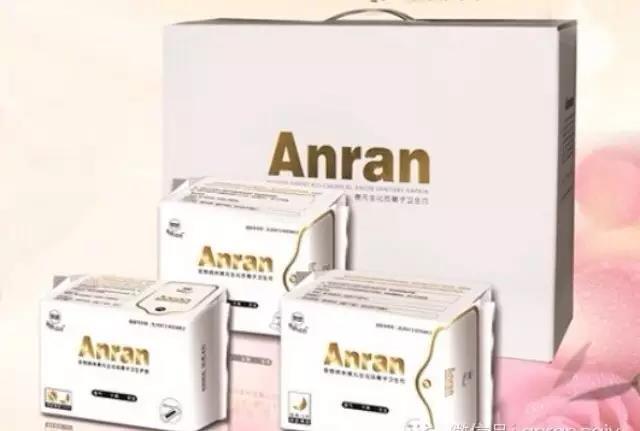 安然纳米负离子卫生巾公司|山东安然纳米供应同行中出色的安然纳米负离子卫生巾