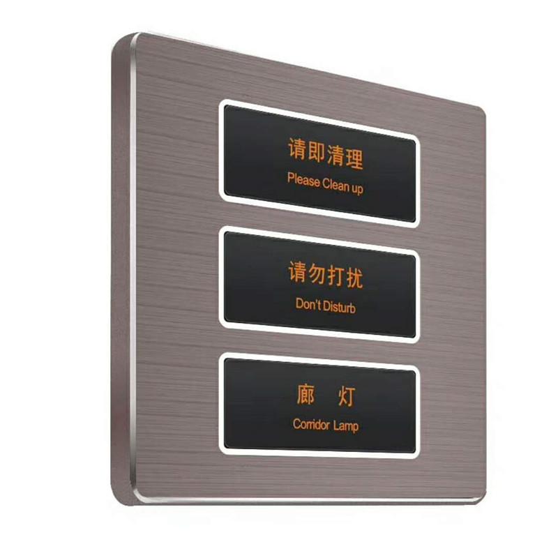 巫山酒店RCU客控系统-广东大行智能酒店RCU客房控制系统供应