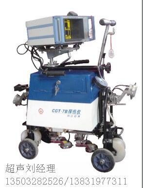 邢台知名无损检测仪器生产商 河北钢轨焊缝探伤仪型号