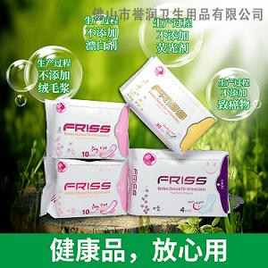 广州卫生巾厂家|划算的广东卫生巾推荐
