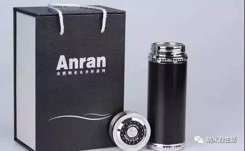 安然纳米水杯出售-河南口碑好的安然纳米水杯品牌