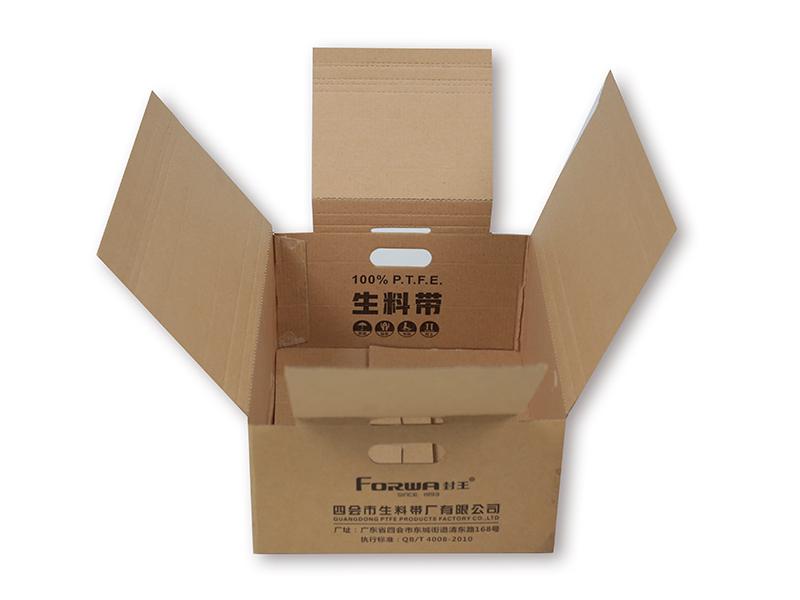 广东纸箱定做图片-扣底纸盒当选肇庆旺丰纸品
