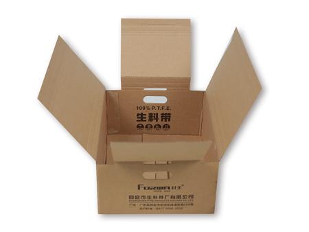扣底纸盒图片-个性扣底纸盒订做