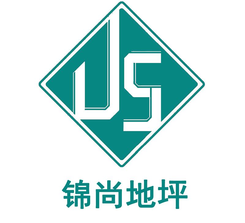 青岛锦尚地坪工程manbetx客户端网页版