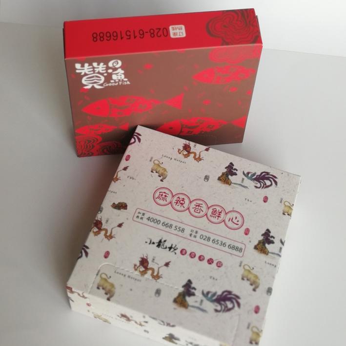 【精美图片】香天下餐饮连锁-盒装餐巾纸♔赞鱼-230满压方巾