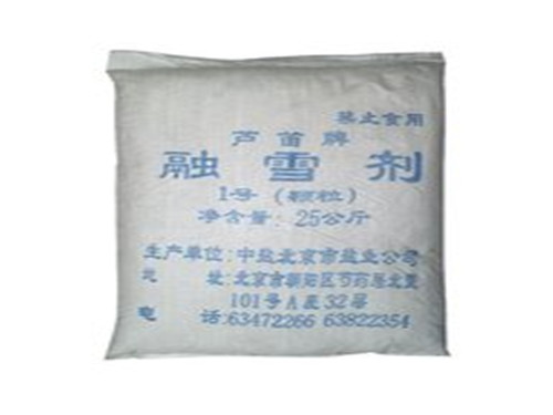 西安融雪剂厂家-西安巨峰化工供应好的融雪剂