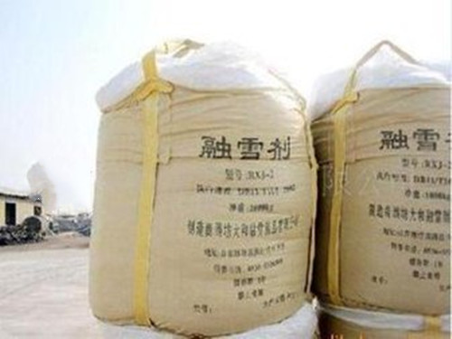 汉中融雪剂哪里有卖-厂家推荐好用的融雪剂