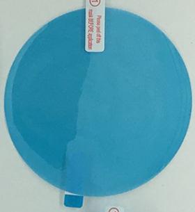 广西防水防雾膜-为您提供高质量的防水防雾膜资讯