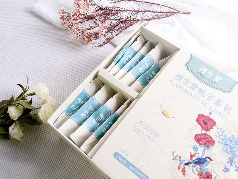 批售祛斑美白茶-實惠的復生堂香櫞茶包推薦