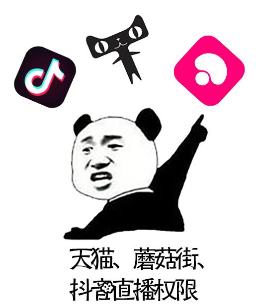 江西具有品牌的淘宝直播权限|淘宝直播平台还是魔方科技实力强