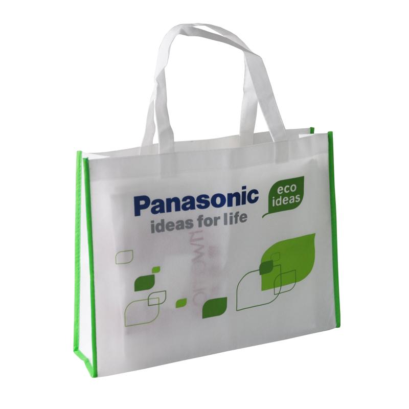 无纺布覆膜袋价位-哪里有卖划算的无纺布覆膜袋