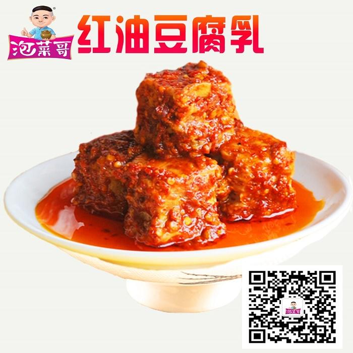 高品质韩式泡菜韩式泡菜哥需求_黑龙江四川建设网韩式泡菜哥