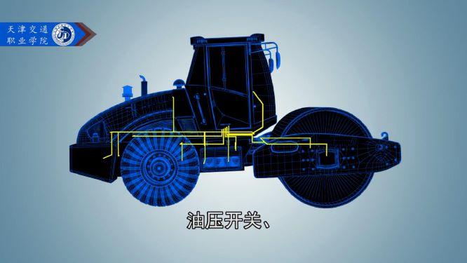 工业产品动画制作 机械产品结构原理动画制作专利展示动画制作 高速公路施工动画制作