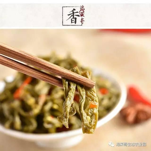 营养的泡菜哥风味辣豇豆-供应四川实惠的泡菜哥